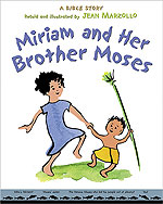 Miriam and Her Brother Moses